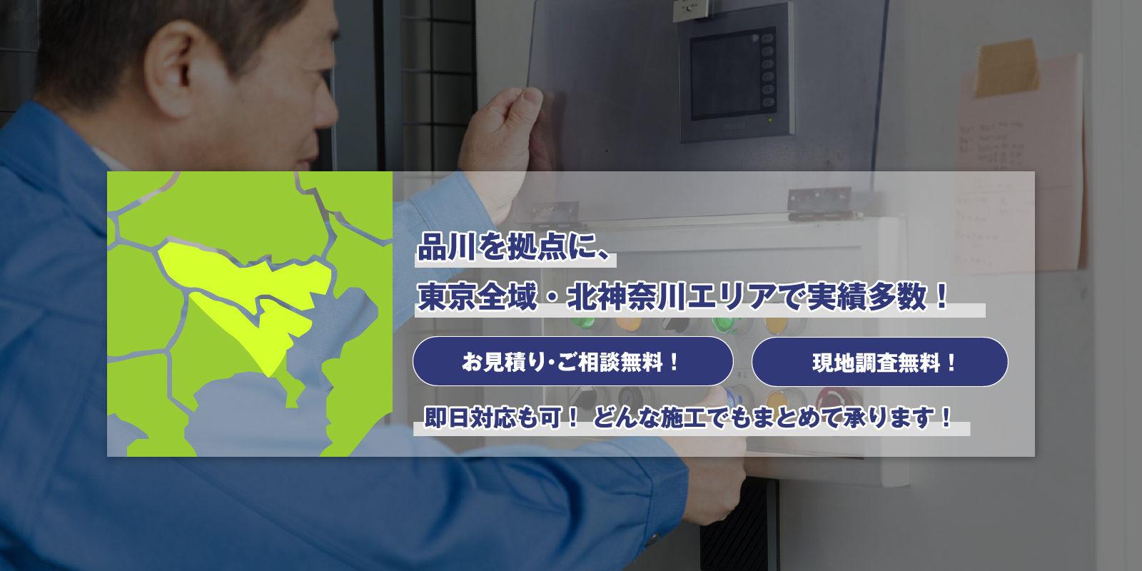 自動車業界・電気機器・鉄工業界・食品業界・医療業界など・・・ 福岡県の製造業・工場は、お任せください!