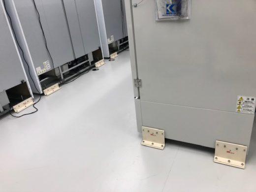 保温機器 耐震固定工事